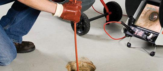 détection de fuites d'eau via des caméras spécialises